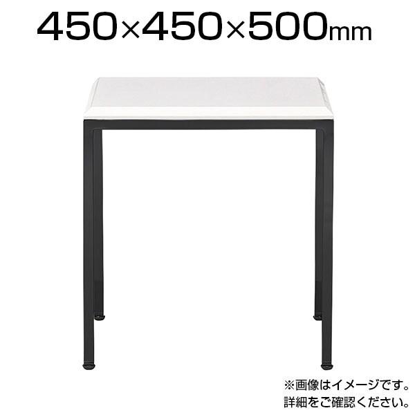 QUON(クオン) TFG-175 人工大理石テーブル(白無地) ブラック脚  幅450×奥行450×高さ500mm