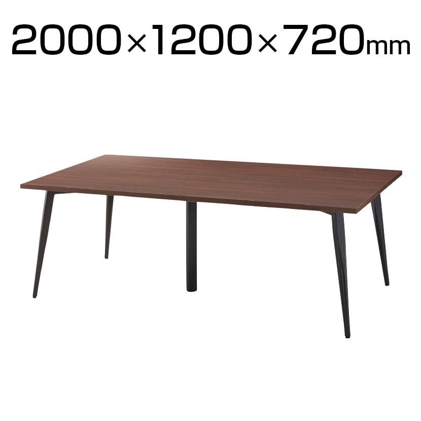 会議テーブル おしゃれ ミーティングテーブル 粉体塗装脚 幅2000×奥行1200×高さ720mm TFG-327-2012