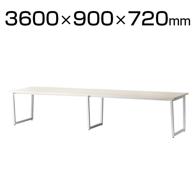 会議テーブル おしゃれ ミーティングテーブル 粉体塗装脚 幅3600×奥行900×高さ720mm TFG-331-L