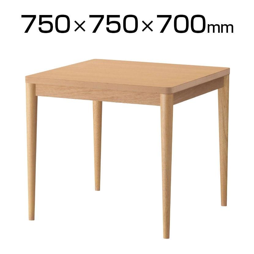 木製会議テーブル ミーティングテーブル 木脚(丸) 幅750×奥行750×高さ700mm WT-009-7575