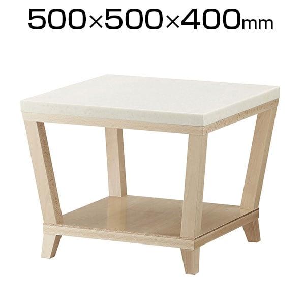 QUON(クオン) サイドテーブル 人工大理石 WT-016(1) 幅500×奥行500×高さ400mm