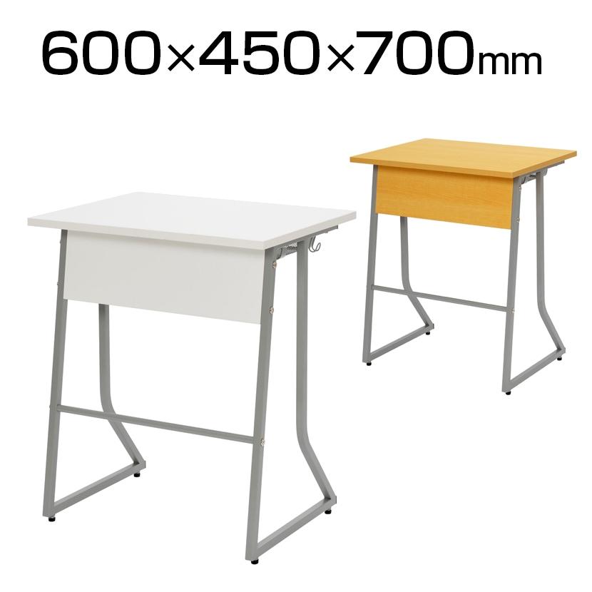 研修用デスク セミナーテーブル ループ脚 幅600×奥行450×高さ700mm RFJD2-6045