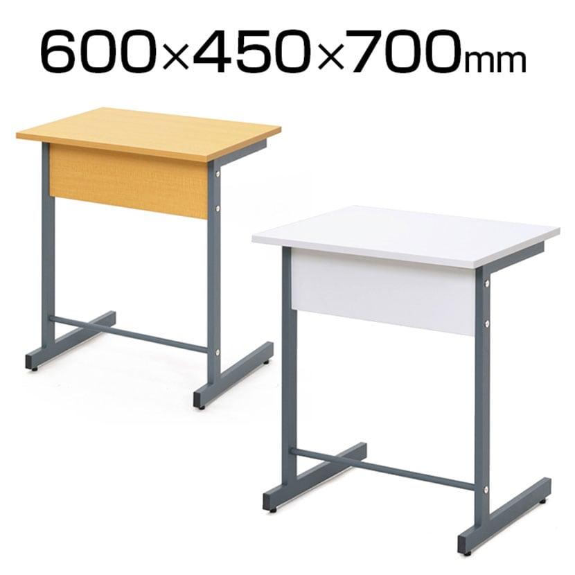 研修用デスク セミナーテーブル L字脚 幅600×奥行450×高さ700mm