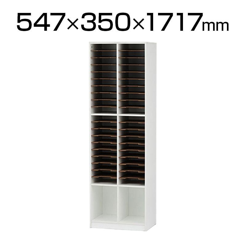 RFPR-HD | カルテラック カルテ棚 ペーパーラックハイ ダブル 幅547×奥行350×高さ1717mm