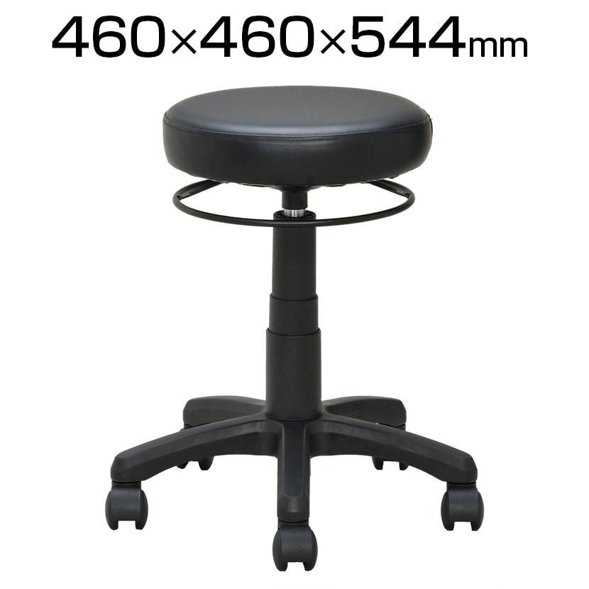 キャスター付き丸椅子 スツール 幅460×奥行460×高さ415~544mm RFRCS-FPBK