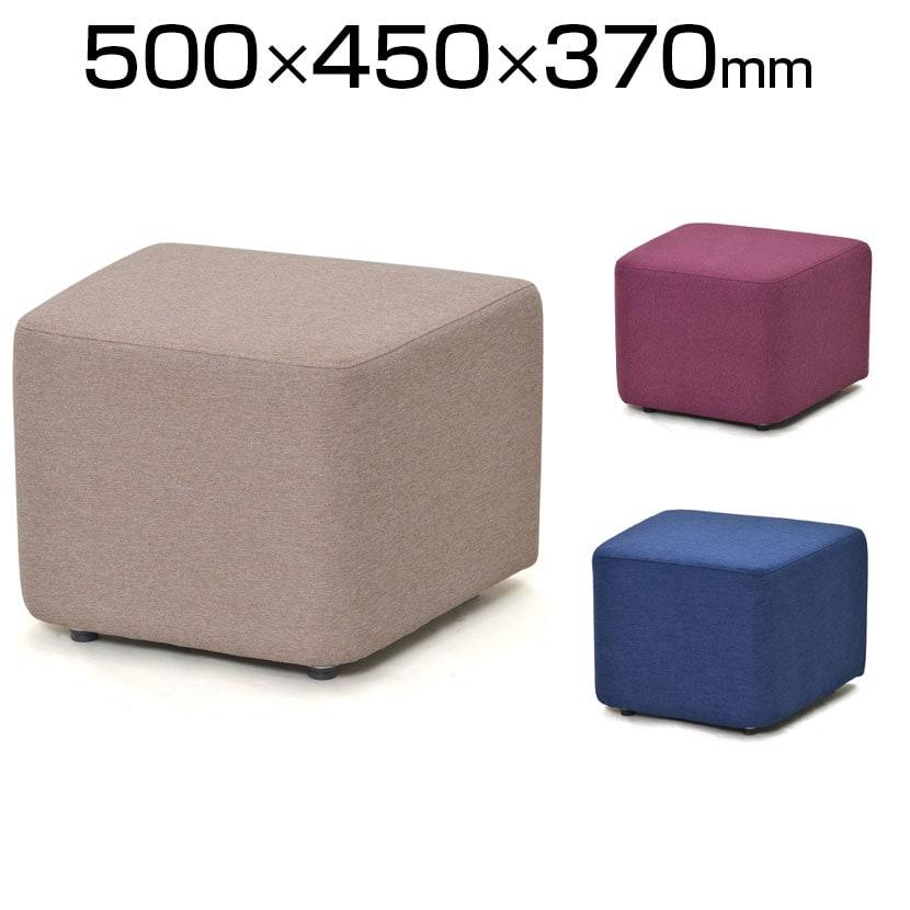 コロザファブリックスツール 受付待合椅子 幅500×奥行450×高さ370mm 布タイプ 台形 RFST2-JIF