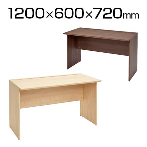RF木製デスク 幅1200×奥行600×高さ720mm RFWD-1260