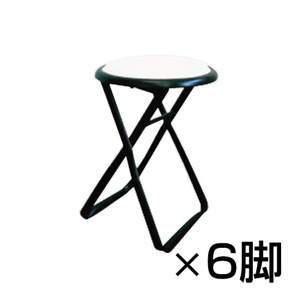 【まとめ買い】【6脚セット】キャプテンチェアー スツール レザータイプ 折りたたみ可能 完成品 日本製