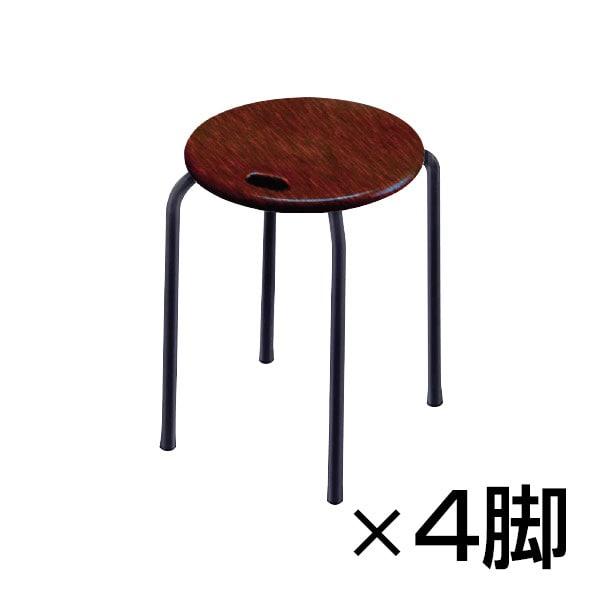 【まとめ買い】【4脚セット】ハンドルスツール スタッキング可能 完成品 日本製