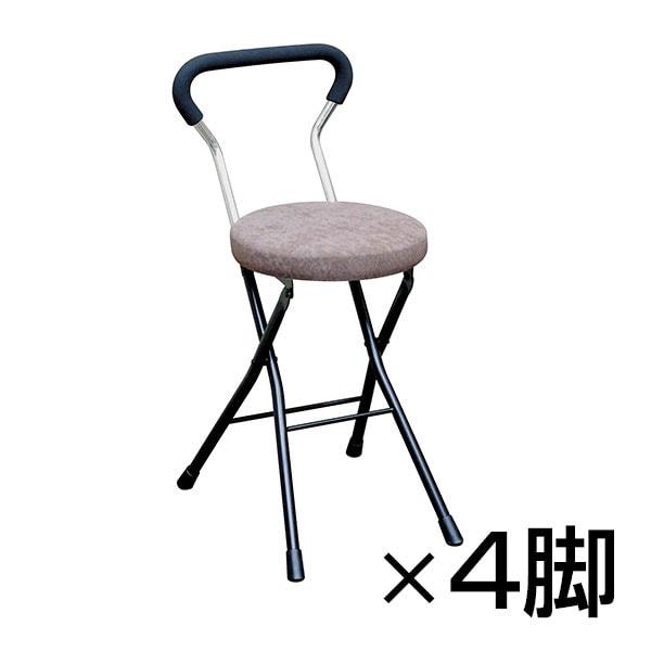 【まとめ買い】【4脚セット】ソニッククッションチェアー 折りたたみ椅子 肉厚座面 持ち運び簡単 作業椅子 超軽量作業用チェアー