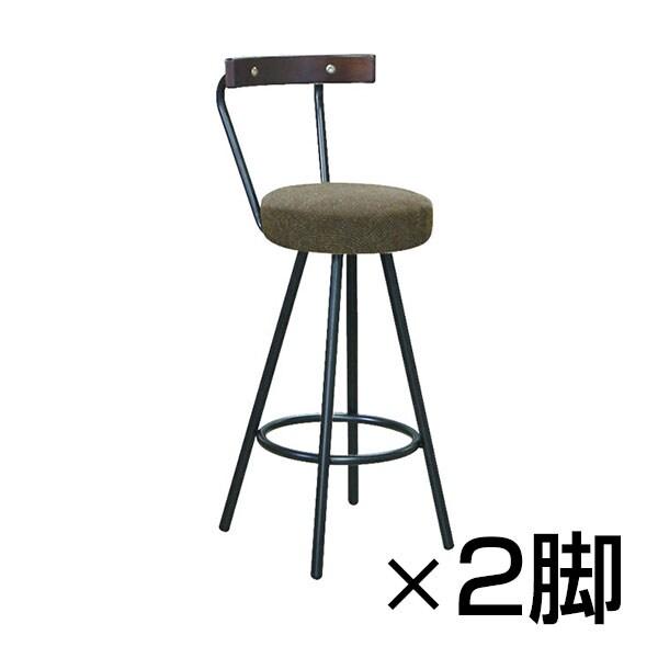 【まとめ買い】【2脚セット】ポルッカ カウンターチェアー 北欧風 作業椅子