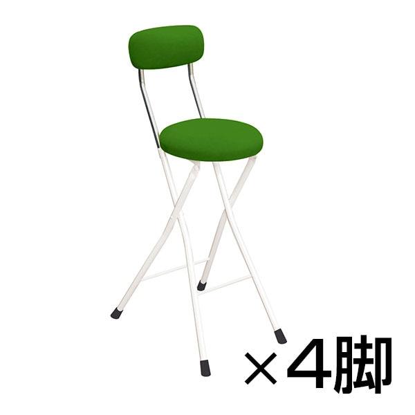 【まとめ買い】【4脚セット】ラウンドクッションチェアーハイ 折りたたみ可能 肉厚座面 完成品 日本製 作業用チェアー