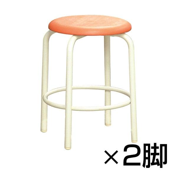 【まとめ買い】【2脚セット】ラウンドスツール 内リング付 ホワイトフレーム 完成品 日本製