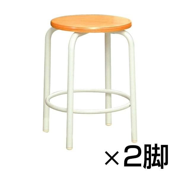 【まとめ買い】【2脚セット】ラウンドスツール ホワイトフレーム 内リング付 完成品 日本製