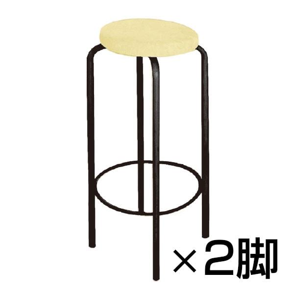【まとめ買い】【2脚セット】セレナ カウンタースツール カウンターチェアー スタッキング可能 ワッフル生地&肉厚座面 作業椅子