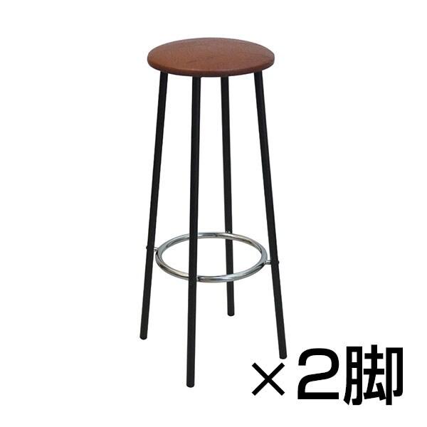 【まとめ買い】【2脚セット】ハイハイスツール カウンターチェアー 作業椅子