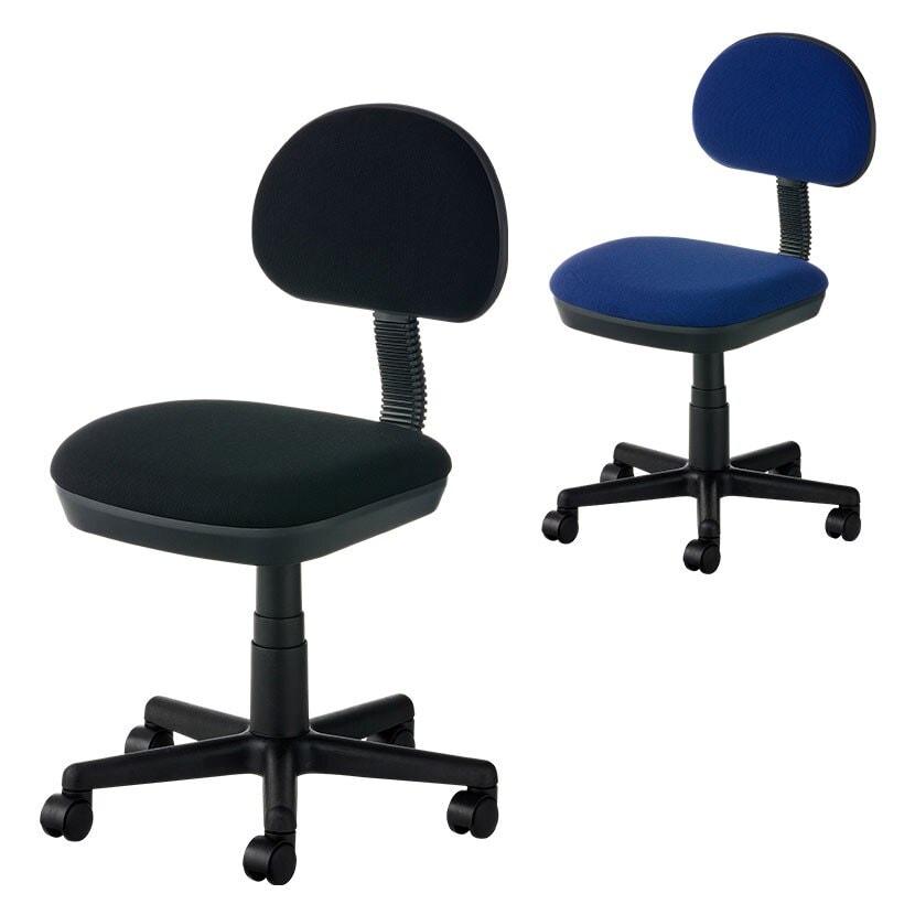 コンパクト オフィスチェア デスクチェア 事務椅子 レプリ2 幅530×奥行560×高さ760〜875mm 【ブラック・ネイビー】