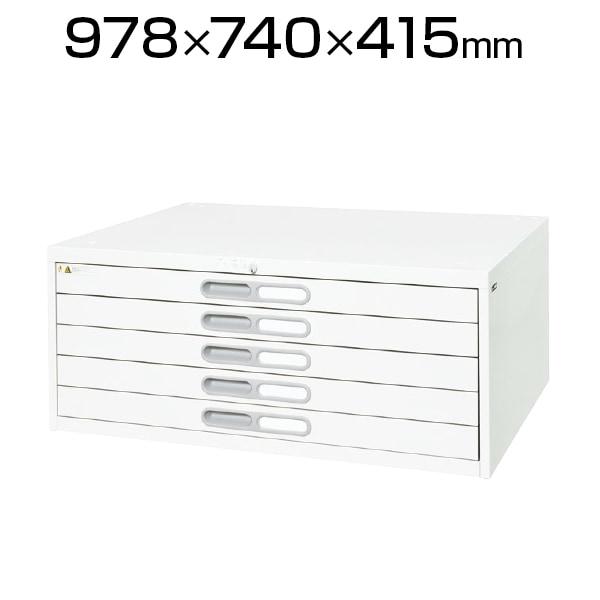 マップケース(ホワイト) A1サイズ 5段 A1-5W