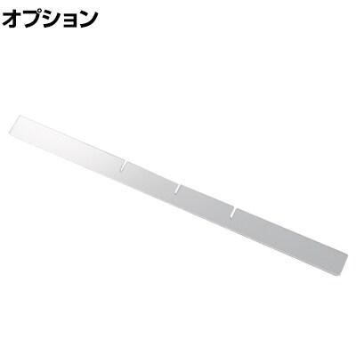 [オプション]A3判 浅型引出し用仕切り板(ヨコ) A3-WPS