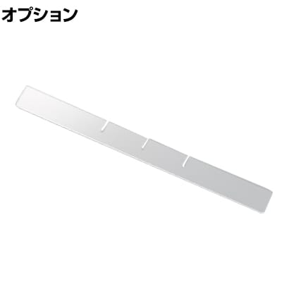 [オプション]A4判 浅型引出し用仕切り板(タテ) A4-DPS