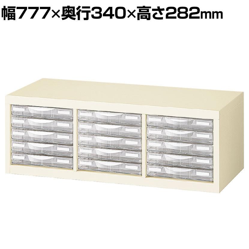 SE-A4G-P305S/A4判書類整理ケース書庫内収納型 【国産】【完成品】