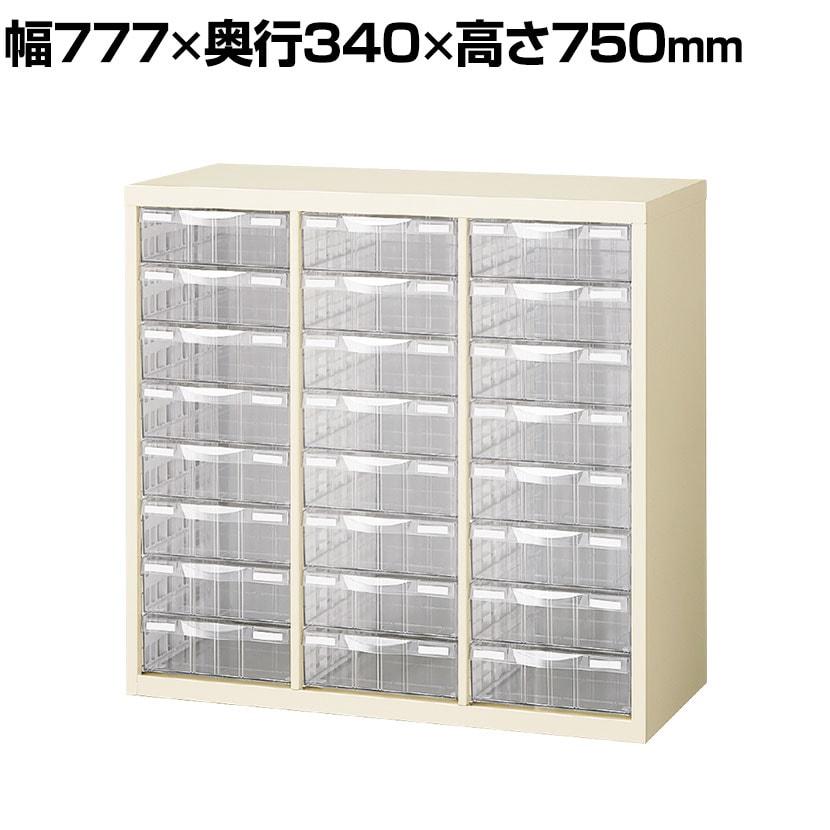 SE-A4G-P308L/A4判書類整理ケース書庫内収納型 【国産】【完成品】