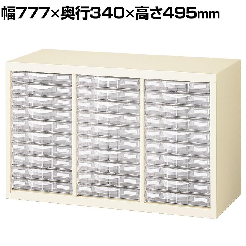 SE-A4G-P310S/A4判書類整理ケース書庫内収納型 【国産】【完成品】
