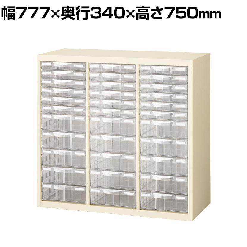 SE-A4G-P311C/A4判書類整理ケース書庫内収納型 【国産】【完成品】