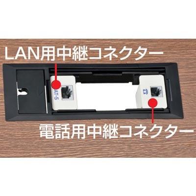 電話用中継コネクター/SE-AC-TE