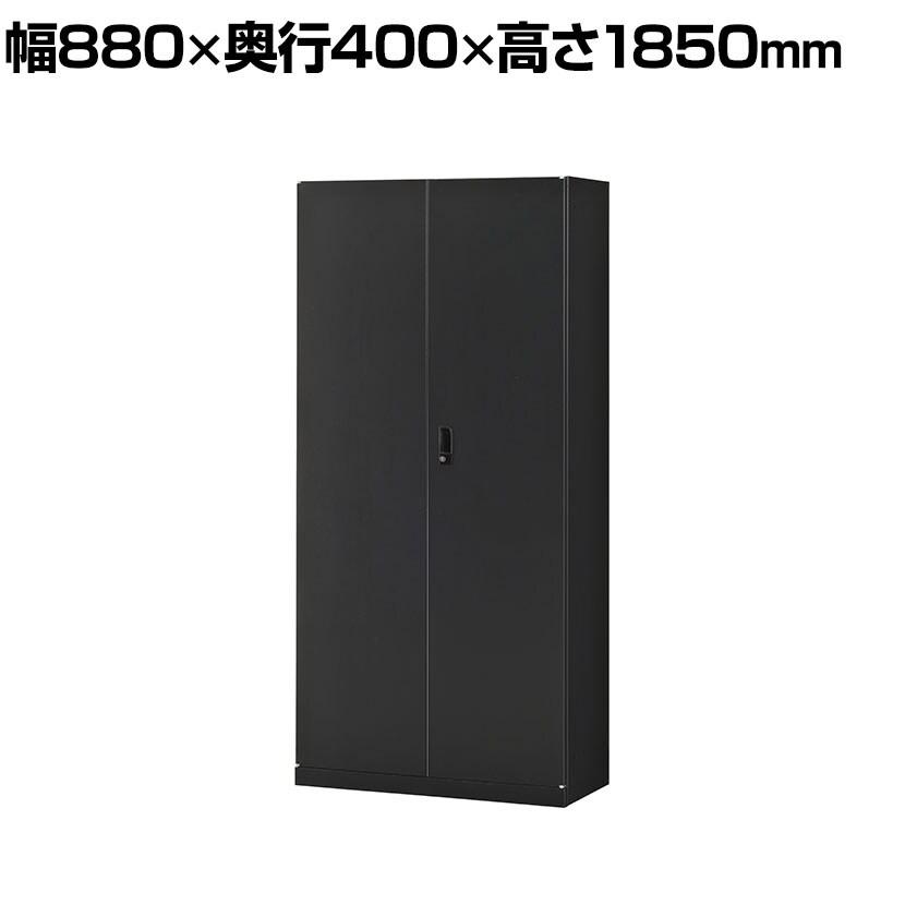 両開きスチール書庫(下置用) ブラック アジャスター付き 幅880×奥行400×高さ1850mm ANK-36H 【国産】【完成品】