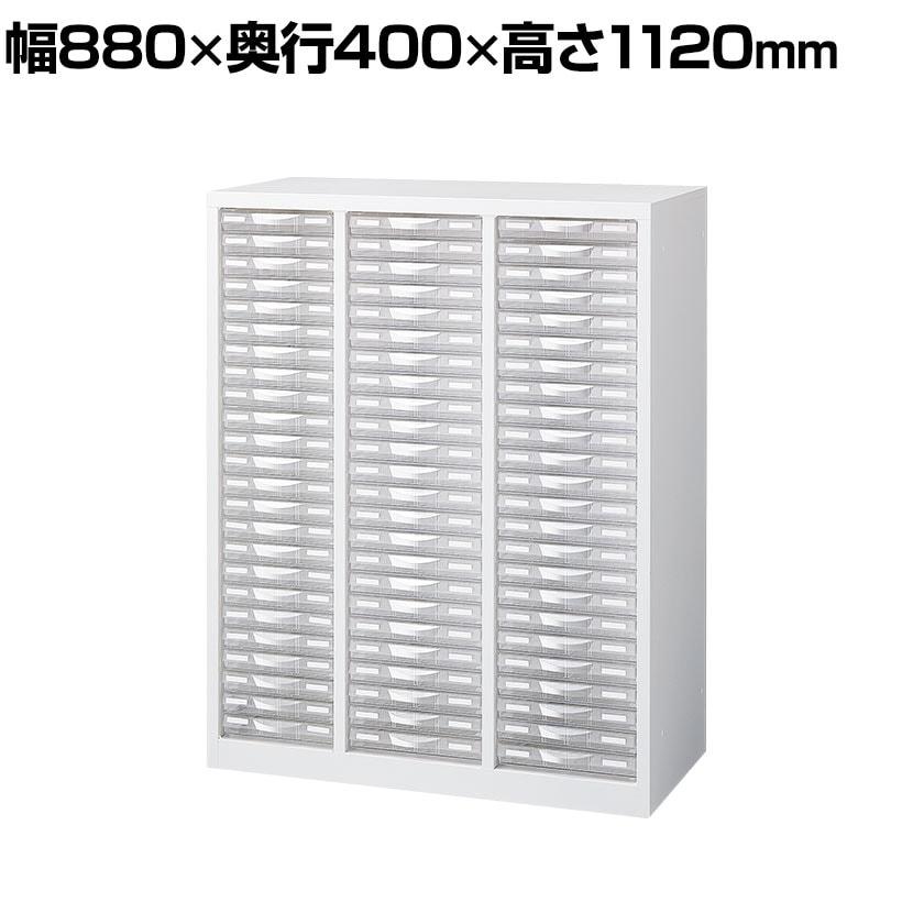 スチール製 B4・A4混合プラスチック引出し(下置用)/幅880×奥400×高さ1120mm ホワイト オフィス キャビネット