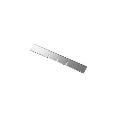 クウォール SE-B4-WPS / プラスチックキャビネット仕切板 ヨコ・浅型
