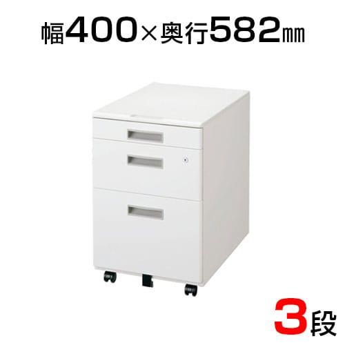 3段ワゴン/SE-LCS-043