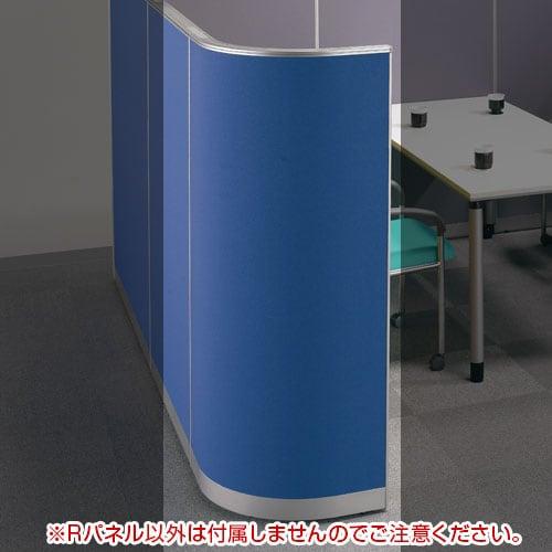 Rパネル/高さ1500mm/SE-LPX-15RP
