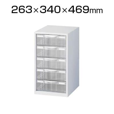 スチール製 A4判1列深型5段 書類整理ケース(卓上用)ホワイト プラスチック引出し 幅263×奥行340×高さ469mm オフィス キャビネット【国産】【完成品】/SE-LW-P105L