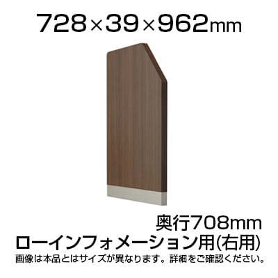 スチール製 ローカウンターPX インフォメーションパネル(ローカウンター用) 右用/幅728×奥行39×高さ962mm 【国産】/SE-PXL-EPINR-B