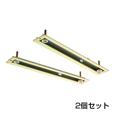 SLKロッカー専用アジャスター(2個セット)/SE-SLK-AJ