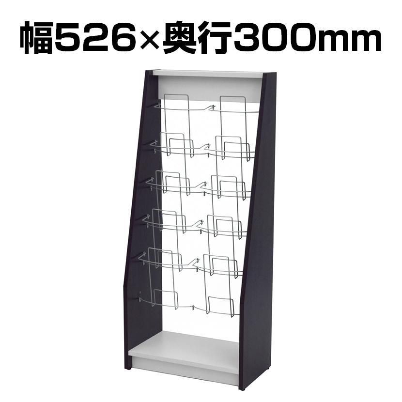 木製カタログスタンド2ダブル 幅526×奥行300×高さ1210mm