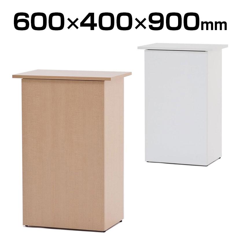 無人カウンター収納 幅600×奥行400×高さ900mm SHRC-600