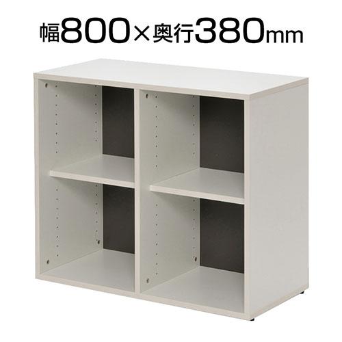 プリーマ 木製格子型シェルフ 2列2段 幅800×奥行380×高さ700mm