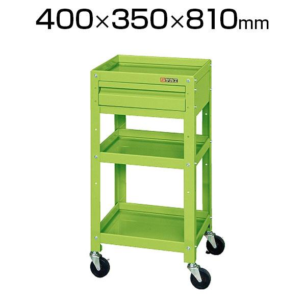 CSLA-4083C| サカエ ニューCSパールワゴン(ゴム車) 均等耐荷重100kg/段 ツールワゴン 幅400×奥行350×高さ810mm
