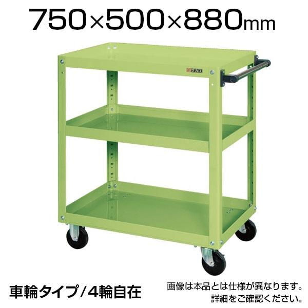EKR-200J  サカエ スーパーワゴン(ゴム車) 均等耐荷重200kg/段 突き合わせ方式搭載