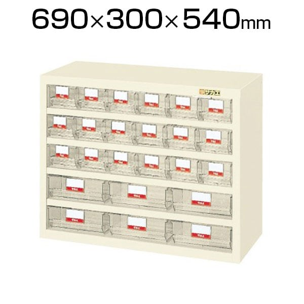 サカエ ハニーケース パーツキャビネット 樹脂ボックス 小6列3段+大3列2段 均等耐荷重50kg 幅690×奥行300×高さ540mm グリーン アイボリー HFS-186