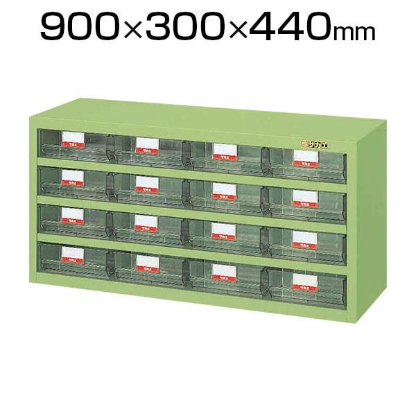 サカエ ハニーケース・樹脂ボックス HFW-16T 小物キャビネット 工場 幅900×奥行300×高さ440mm