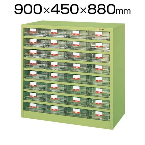 サカエ ハニーケース・樹脂ボックス HFW-326TL 小物キャビネット 工場 幅900×奥行450×高さ880mm