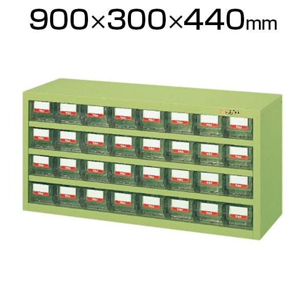 サカエ ハニーケース・樹脂ボックス HFW-32T 小物キャビネット 工場 幅900×奥行300×高さ440mm