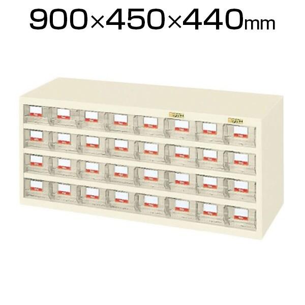 サカエ ハニーケース・樹脂ボックス HFW-32TL 小物キャビネット 工場 幅900×奥行450×高さ440mm