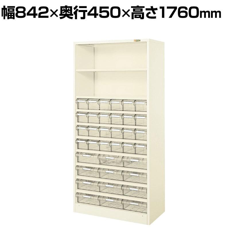 サカエ ハニーケース2 樹脂ボックス HK-36TL 小物キャビネット 工場 幅842×奥行450×高さ1760mm