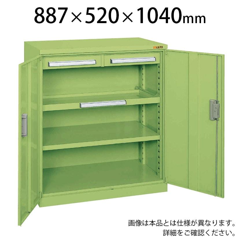 サカエ ミニ工具室 K-100N 幅887×奥行520×高さ1040mm 工具保管 工具キャビネット