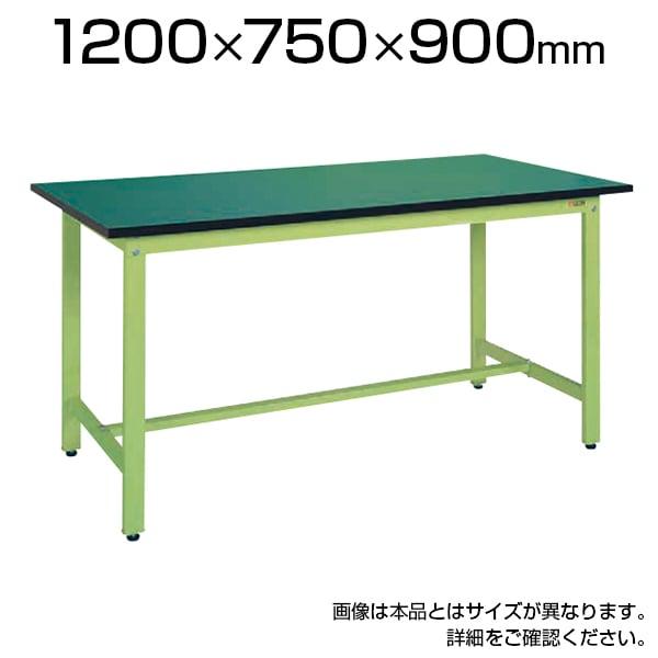 サカエ 軽量作業台 作業用テーブル KDタイプ 改正RoHS10指令対応 KD-49FE 幅1200×奥行750×高さ900mm